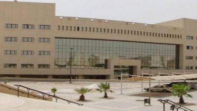صورة شروط القبول في جامعة الأمير سطاموبدء التسجيل في 28 برنامج ماجستير