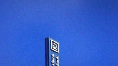 صورة قرض سيارة من بنك الراجحي بدون مقدم