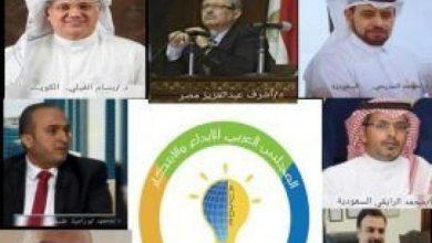 صورة تأسيس المجلس العربي للإبداع والابتكار