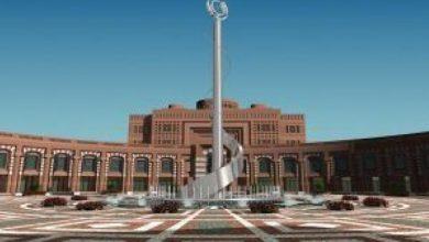 صورة جامعة طيبة تعلن انطلاق برنامج شباب طيبة بفعاليته وأنشطته.