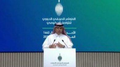 صورة وزير الإعلام: اعتماد الأمم المتحدة لمبادرة الرياض لمكافحة الفساد يؤكد ريادة المملكة في هذا المجال