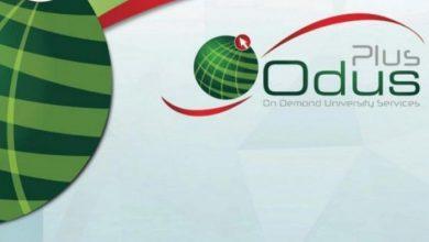 صورة نظام أودس بلس جامعة الملك عبد العزيز .. تعرف على طريقة التسجيل