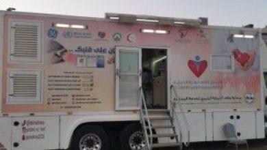 صورة قلوبنا تطلق حملة الكشف عن المخاطر القلبية