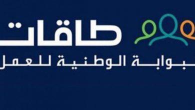 صورة إعانة الباحثين عن عمل من مجلس الوزراء السعودي.. تعرف على قيمتها على مدار 15 شهر