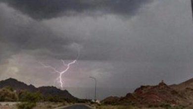 """صورة """"الأرصاد"""" ينبه من هطول أمطار رعدية على بعض المناطق ورياح نشطة وأتربة مثارة في أخرى"""