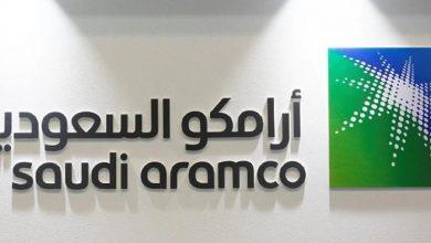 صورة أرامكو تعلن مراجعة أسعار البنزين لشهر يونيو 2021 خلال ساعات