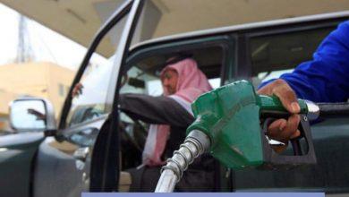 صورة توقعات أسعار البنزين يونيو 2021 قبل تصريحات شركة أرامكو السعودية بأيام