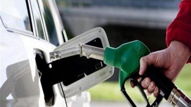 صورة اعلان اسعار البنزين فى السعودية الجديد المعلن من aramco لشهر يونيو اليوم الخميس 10/6/2021 في جميع المحطات