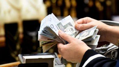 صورة 1.9 مليار ريال لـ 10.5 مليون مستفيد.. حساب المواطن يبدأ إيداع دفعة يونيو