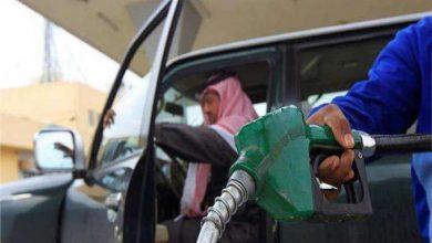 صورة أسعار البنزين في السعودية اليوم 2021 لشهر يونيو من أرامكو بعد التحديثات الجديدة لشهر ذوي القعدة