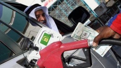 صورة اسعار البنزين فى السعودية اليوم 11/6/2021 بعد التعديل من Armaco SA على مستوي جميع محطات الوقود والطاقة