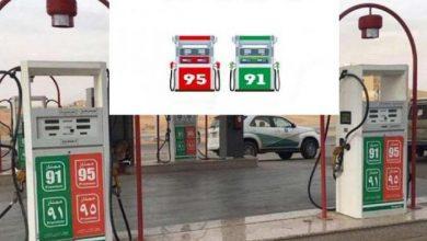 صورة تحديث أسعار البنزين في السعودية لشهر يونيو 2021 بعد مراجعة شركة Armaco SA وتغير سعر بنزين 91 وبنزين 95