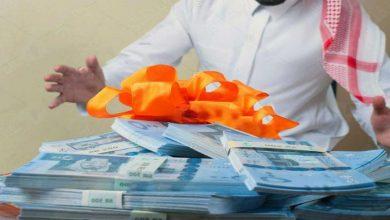 صورة بصفر هامش ربح أصدق تمويل شخصي سريع 140 ألف بدون كفيل لسداد الديون على 60 شهر أبشر بعزك