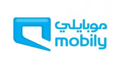 صورة خدمة العملاء موبايلي وطريقة التحدث إلى رعاية العملاء وجميع أكواد mobily