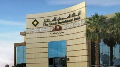 صورة تمويل بدون تحويل راتب بنك الاستثمار السعودي واهم شروط القرض