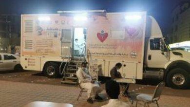 """صورة جمعية """" قلوبنا """" تواصل تقديم خدماتها"""