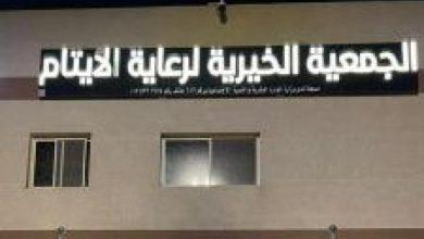 صورة زيارة أبناء جمعية رفقاء لحملة اليوم العالمي للتبرع بالدم