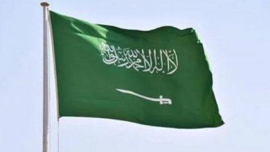 صورة قرار هام وعاجل من الطيران المدني بشأن دخول السعودية