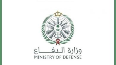 صورة استعلام نتائج وزارة الدفاع لطلاب الثانوية 1442 بوابة القبول وحجز موعد المقابلة والكشف