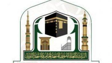 صورة بدء التسجيل الإلكتروني للطلاب والطالبات في كلية المسجدالنبوي للعام 1443هـ .
