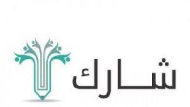 صورة إطلاق أول مؤشر لرصد الصحة النفسية في المملكة