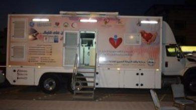 صورة الجمعية السعودية الخيرية (قلوبنا) تنهي حملة الكشف المبكر عن المخاطر القلبية في ممشى الهجرة