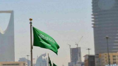 صورة العطلات الرسمية داخل المملكة العربية السعودية