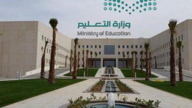 صورة التقويم الدراسي 1443.. موعد بديه الدراسةفي السعودية العام الدراسي الجديد 2022
