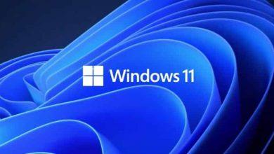 أسباب عدم دعم ملايين الأجهزة لنظام ويندوز 11