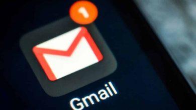 إصلاح مشكلة عدم وصول الرسائل في بريد جيميل