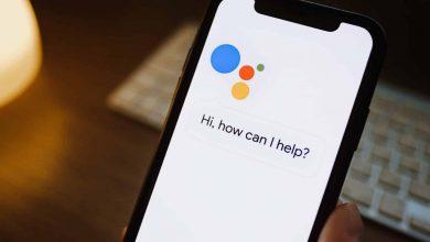 استخدامات مساعد جوجل التي قد لا تعرفها