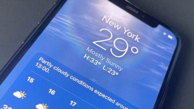 استخدام تطبيق الطقس في iOS 15