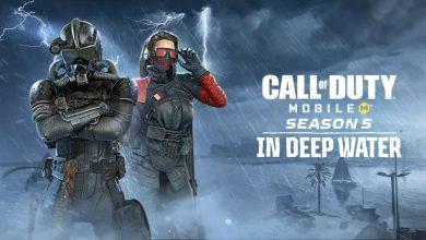 تعرف على موسم call of duty الخامس على الهواتف