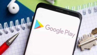 طريقة تغيير موقع جوجل بلاي للوصول إلى تطبيقات مختلفة
