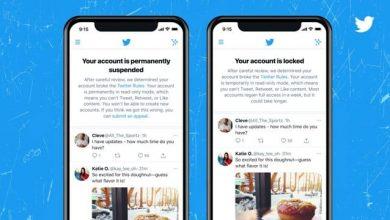 تويتر تختبر إشعارات جديدة للحسابات المعلقة