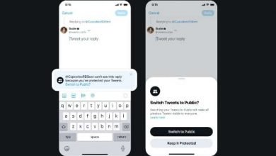 تويتر تريد مساعدتك في تطوير ميزات خصوصية