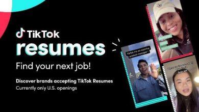 تيك توك تتيح التقدم من خلالها للحصول على وظيفة