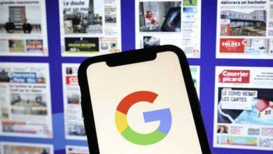 جوجل تواجه غرامة فرنسية بقيمة 593 مليون دولار
