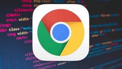 جوجل كروم يحصل على تحديث أمني جديد