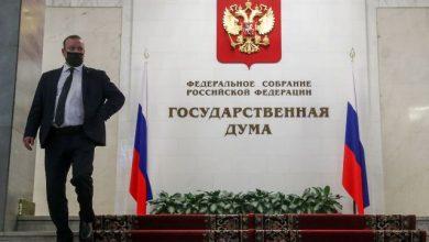 روسيا تواصل تعزيز سيادتها الرقمية