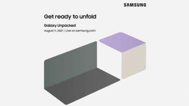 سامسونج تؤكد دعم Galaxy Z Fold 3 لقلم S Pen