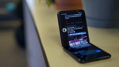 سامسونج تريد تقليل سعر الهواتف القابلة للطي