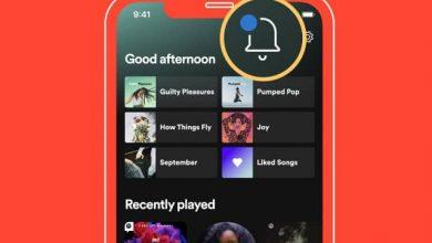 سبوتيفاي تضيف موجز What's New إلى تطبيقها