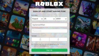 طريقة تغيير اسم المستخدم في روبلوكس