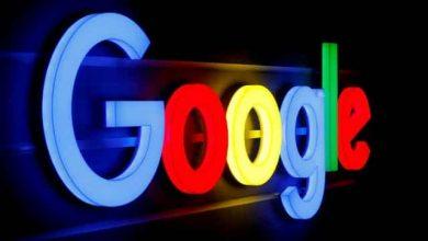 عائدات إعلانات جوجل ارتفعت عن العام الماضي