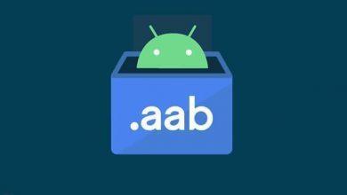 كل ما تريد معرفته عن صيغة AAB الجديدة لتطبيقات أندرويد