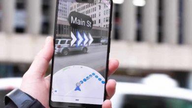 كيفية استخدام الرؤية ثلاثية الأبعاد في خرائط جوجل