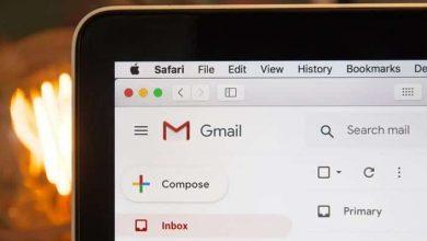 كيفية منع الشركات من تتبعك عبر رسائل البريد