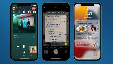 مميزات في iOS 15 تساعدك في زيادة الإنتاجية