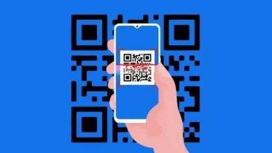 صورة 3 طرق تتيح لك إنشاء رمز QR بسهولة وسرعة